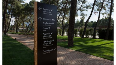 Tatoi Club: Tatoi Club, 2 Outdoor Advert by Red Design Consultants Athens