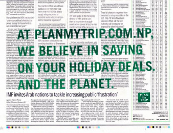 Plan My Trip: Recycle Ad Print Ad by Outreach Nepal