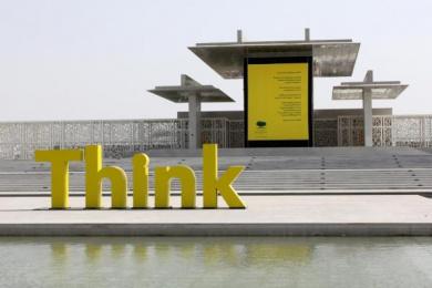 Qatar Foundation: THINK Outdoor Advert by TBWA\RAAD Abu Dhabi