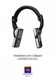 Umc Innovations: Ear-flaps Print Ad by Saatchi & Saatchi Kyiv