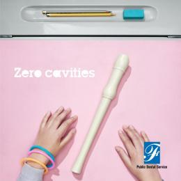 Folktandvarden: Flute Print Ad by Garbergs Annonsbyra, IAM Production