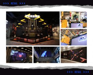 Adidas: adidas Z.N.E. - Retail Ambient Advert by TBWA\ Shanghai