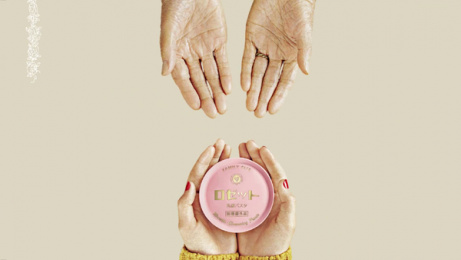 Rosette Face Wash Pasta: Rosette Face Wash Pasta, 2 Film by Hakuhodo Tokyo