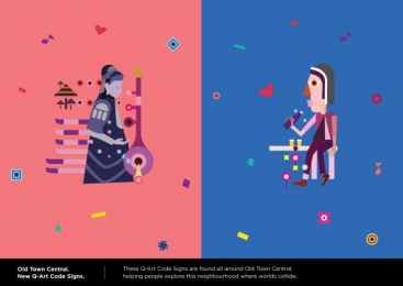 Hong Kong Tourism Board: The art of introducing Old Town Central to the world, 1 Design & Branding by Grey Hong Kong