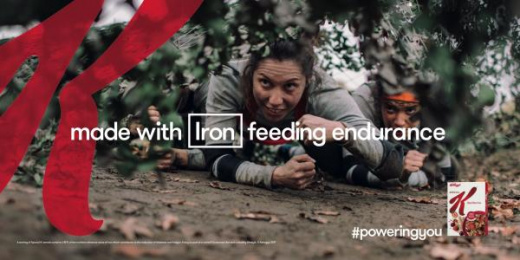 Kellogg's: Iron Print Ad by Leo Burnett London