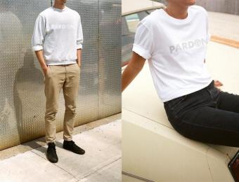 DOJA: Pardon, 2 Design & Branding by Juliet Toronto