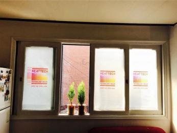 Uniqlo: Heat Tech Window [image] 7 Outdoor Advert by Cheil Seoul, Junpasang Production Seoul