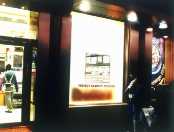 Toshiba Televisions: BLURRED STICKER Print Ad by Quadrant Communications