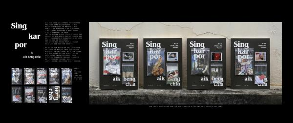 MATH PAPER PRESS: Singkarpor, 2 Design & Branding by Kinetic Singapore, Mccann Erickson Singapore