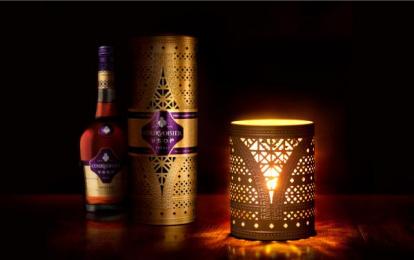 Courvoisier: Limited Edition Lantern Pack, 1 Design & Branding by Minerva