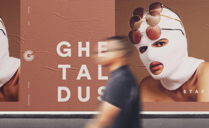 Ghetaldus: Summer rebellion, 4 Outdoor Advert by Saatchi & Saatchi Croatia