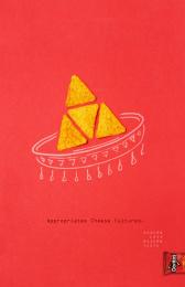 Doritos: Modern Chip, 3 Print Ad by Otis College of Art & Design Los Angeles