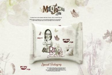 Nissin: MIOJO DAY PACKAGING DESIGN Design & Branding by F/Nazca Saatchi & Saatchi Sao Paulo