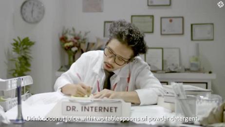 KonsultaMD: DR. INTERNET Film by GIGIL