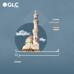 GLC Paints: The Story of Colour, 4 Digital Advert by BSocial Egypt, Cairo