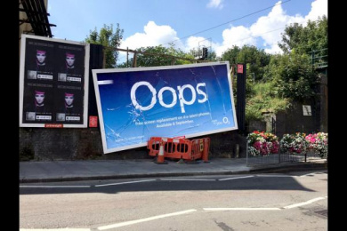 O2: Oops [image] Outdoor Advert by VCCP London