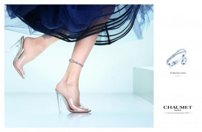 Chaumet: Lien Print Ad by BETC Luxe