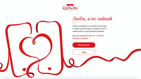 Raffaello: Love, not like, 9 Digital Advert by Leo Burnett Moscow