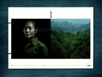 Lavazza: 2017 Lavazza Calendar, 3 Direct marketing by Armando Testa Turin, The Box Films