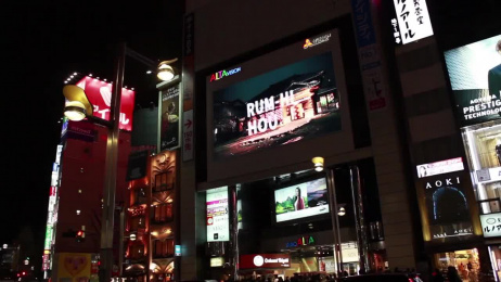 Bacardi: Rum-Hi House for rent Outdoor Advert by I&S BBDO Tokyo