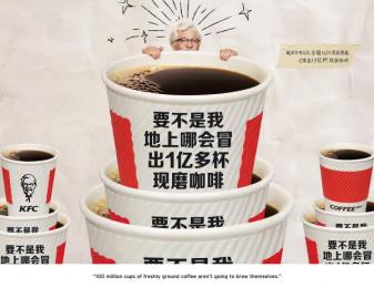 Kentucky Fried Chicken (KFC): Colonel's Coffee [image] 4 Print Ad by Wieden + Kennedy Shanghai