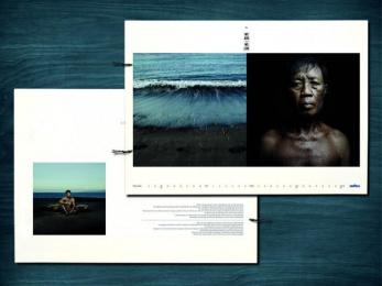 Lavazza: 2017 Lavazza Calendar, 5 Direct marketing by Armando Testa Turin, The Box Films