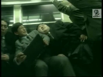 Ocn: TRAIN Film by Dentsu Inc. Tokyo, Ntt Advertising