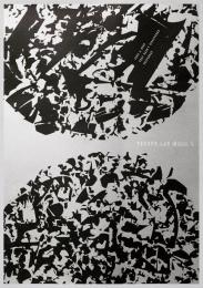 Takebe Lab: Little Future –possibility Of Generative Medicine, 5 Print Ad by AOI Pro., Jiromiharu Tokyo, Monopo.inc Tokyo