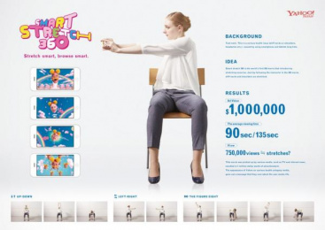 Yahoo! Japan: Smart Stretch 360 [image] Digital Advert by Hakuhodo Kettle Tokyo