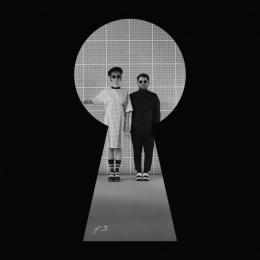 Entrance: The Teasing Film by Gavrila&Asociatii Romania, studioset.tv