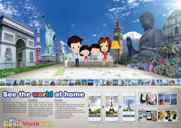Wyeth Nutritionals: SEE THE WORLD AT HOME Case study by TBWA\Hong Kong