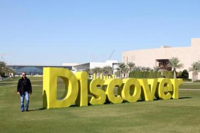 Qatar Foundation: DISCOVER Outdoor Advert by TBWA\RAAD Abu Dhabi