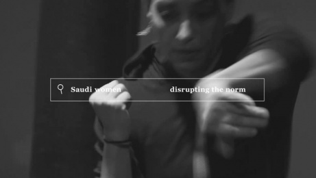 Alwaleed Philanthropies: Saudi Women Don't Stop Film by Bold Riyadh