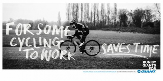 Giant Bicycles: Run By Giants For Giant, 6 Print Ad by Rees Bradley Hepburn (RBH)