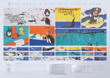 Penguin Books: Penguin Frozen Storybook [image] Design & Branding by Doingfilm, TBWA\ Shanghai