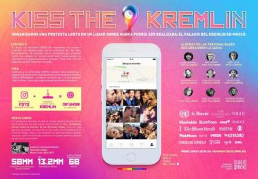 Ssex Bbox: Kiss the Kremlin [spanish image] Digital Advert by DM9DDB Sao Paulo