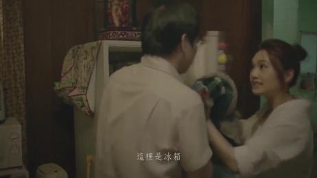 7-eleven: Senior To Senior Care, 2 Film by ADK Taipei, Innovate Films