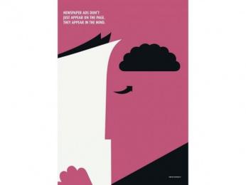 ZMG (NEWSPAPER MARKETING ASSOCIATION): The Other Side Of Newspaper, 1 Print Ad by Ogilvy & Mather Frankfurt