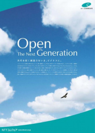 Ntt Comware: THE NEXT GENERATION Print Ad by Ntt Advertising