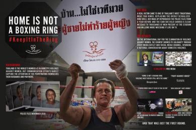 Thailand's Men and Women Progressive Movement Foundation: Case study Film by J. Walter Thompson Bangkok
