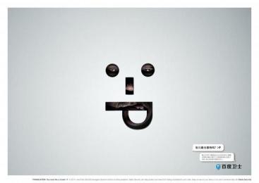 Baidu.com: Cheeky Print Ad by Y&R Shanghai