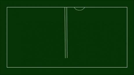 The All England Lawn Tennis Club (AELTC): The Strawberry Film by Craft, McCann London