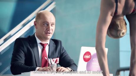 First Ukrainian International Bank (FUIB): Jump Film by Kinograf Kiev
