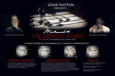Louis Vuitton: ALI Digital Advert by Ogilvy Paris