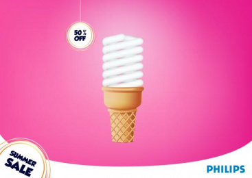 Philips: Summer Sale, 1 Print Ad by Acc Granot Israel