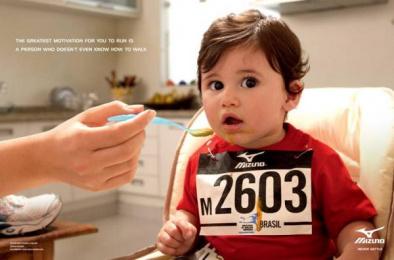 Alpargatas: Baby (Mizuno Runners) Print Ad by Talent Marcel