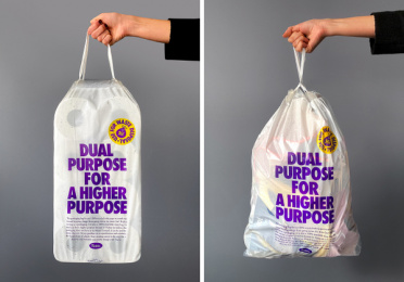 Violeta: Dual purpose for a higher purpose, 3 Print Ad by Saatchi & Saatchi Croatia