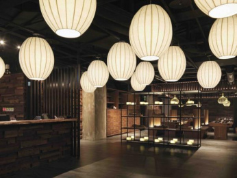 TAKAO 1972: The Scenery of Fuchun, 7 Design & Branding by Next Design Group Taiwan