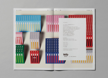 Pocky THE GIFT: Pocky THE GIFT, 18 Print Ad by Dentsu Inc. Tokyo, ENGINE FILM Tokyo