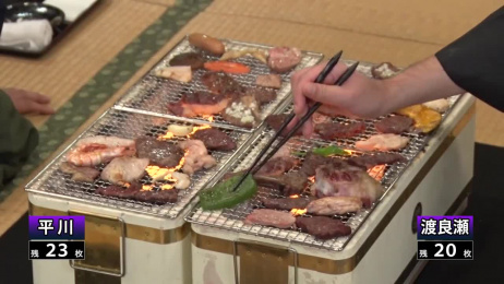 Sbs: 100 meat parts with 100 meat poems Film by East Japan Marketing & Communications, I&S BBDO Tokyo